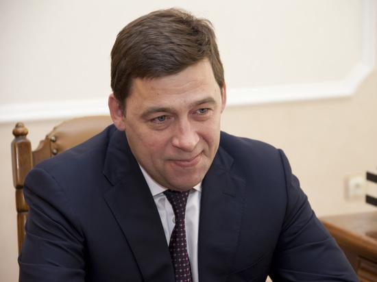 В Екатеринбурге начали готовиться к инспекции FISU