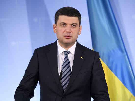 Глава правительства Украины назначил экстренную пресс-конференцию