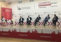 О методах привлечения туристов в СКФО говорили во Владикавказе