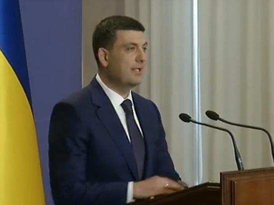 Премьер Украины Гройсман подал в отставку