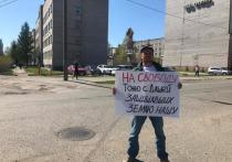 Дела активистов антимусорного протеста слушаются сегодня в суде Архангельска