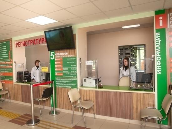 В Новочебоксарске встретила пациентов обновленная детская поликлиника