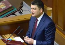 Кто заменит Гройсмана: эксперты назвали кандидатов на пост премьера Украины