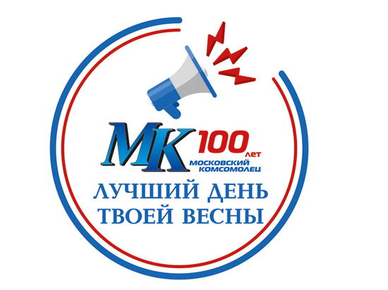 "Спасибо за праздник ""МК"" в Королёве"