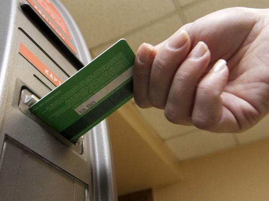 Мошенники придумали новую аферу с банкоматами: как не стать жертвой