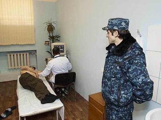 В Калмыкии плохо организована медицинская помощь осужденным