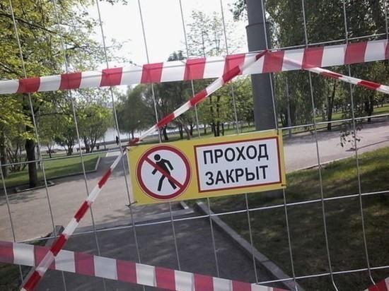 Власти Екатеринбурга разбирают конструкции на месте строительства храма