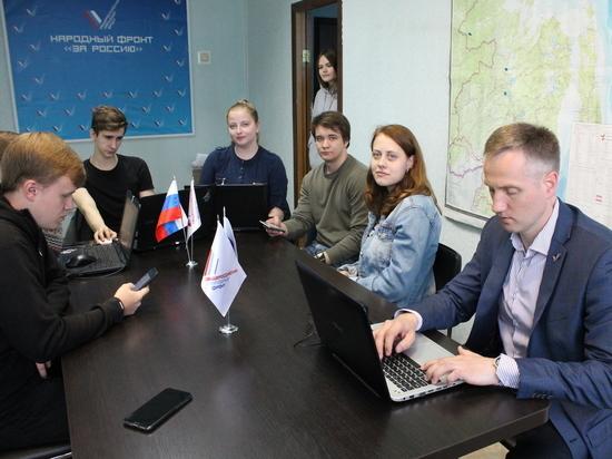 В Хабаровском крае пишут «Digital диктант»