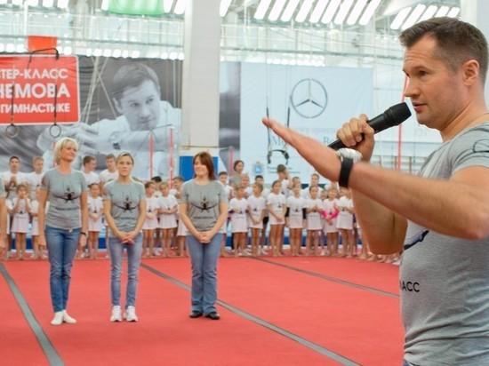 Олимпийский чемпион Алексей Немов проведет мастер-класс в Хабаровске