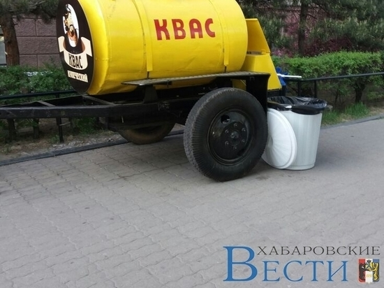 Квас из ретробочки продают в центре Хабаровска