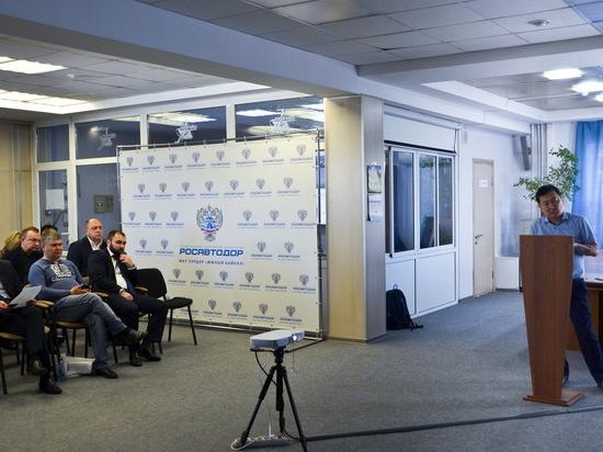 Федеральные дорожники в Бурятии провели «День качества»