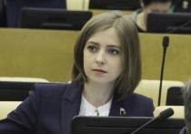 Поклонская высказалась о словах Зеленского о Крыме