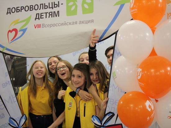 Тюмень присоединилась к акции «Добровольцы – детям»