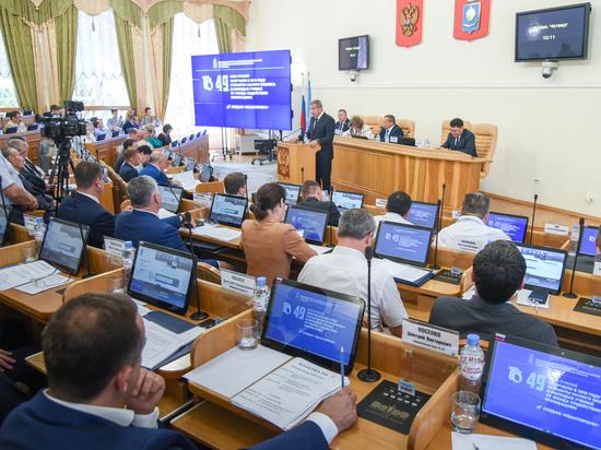 Бюджет, льготы, безопасность детей: состоялось заседание областной Думы