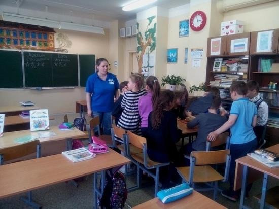 ЯрСпас начал обучающие занятия в школах.