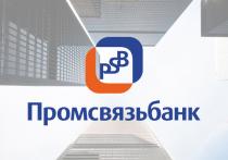 Промсвязьбанк увеличил размер овердрафта для бизнеса до 100 млн рублей