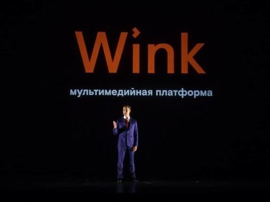 «Ростелеком» предложил целый год бесплатно смотреть «Wink ТВ-онлайн»