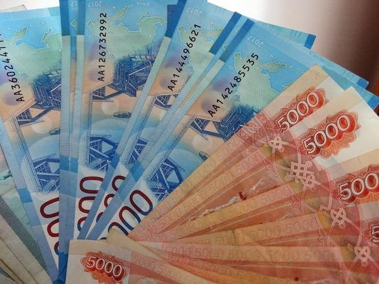 Кремлевским чиновникам вернули урезанные из-за кризиса зарплаты