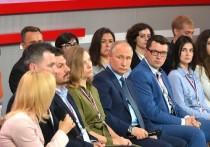Путин: ОНФ делает правильное и нужное дело