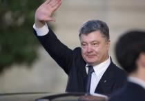 Против Порошенко открыли дело из-за инцидента в Керченском проливе