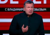Соловьев пригрозил разогнать уральских «бесов», протестующих против строительства храма