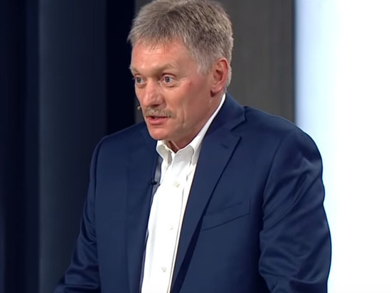 Песков прокомментировал повышение зарплат чиновникам Кремля