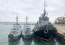 На Порошенко завели уголовное дело из-за инцидента в Керченском проливе