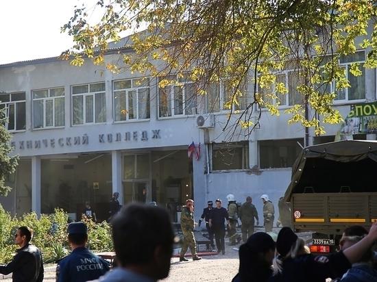 Специалисты установили причины трагедии в керченском политехе