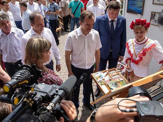 В Краснодаре в пятый раз прошла выставка «АгроТУР»