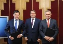 Подписано соглашение между Правительством Ярославской области и администрацией Злинского края Чешской Республики