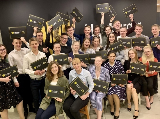 Макдоналдс открыл в Москве первый в Восточной Европе корпоративный университет