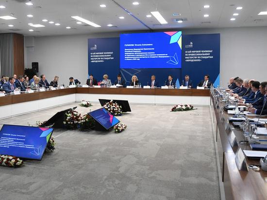 В Казани с участием Голиковой обсудили готовность к WorldSkills-2019