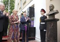 21 мая в институте театрального искусства имени Иосифа Кобзона состоялось торжественное открытие памятного бюста великого артиста