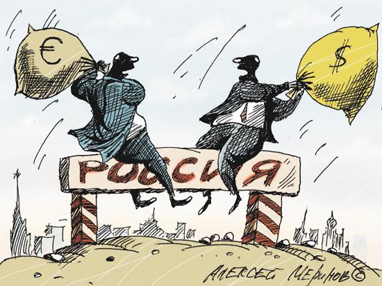 Экономисты-эмигранты Гуриев, Сонин и Алексашенко дали России жесткий прогноз