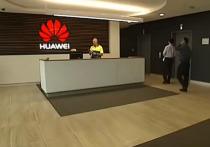 СМИ: Microsoft прекращает сотрудничество с Huawei