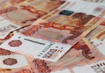 Забайкалье получит более 9 млрд рублей на центры экономического роста