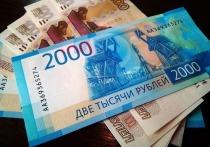 Экс-чиновникам Читинского района присудили 4 млн рублей за коррупцию