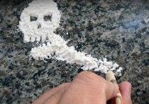 Синтетические наркотики наводнили улицы казахстанских городов