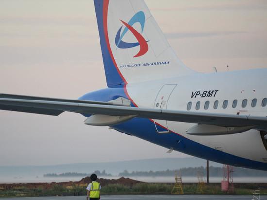 Снижены цены на перелеты из Екатеринбурга