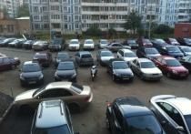 Ульяновские парковщики портили машины, принуждая к платной стоянке