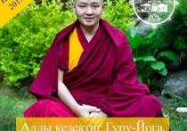 Буддисты Тувы ожидают визита Кунделинга Ринпоче