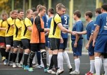 В Оренбурге стартовал XI Летний областной чемпионат по мини-футболу