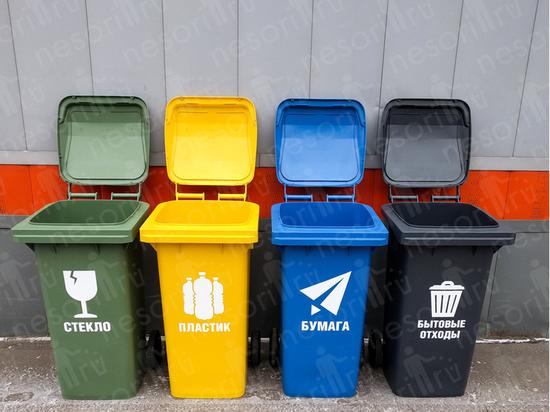 В Калининградской области утвердили порядок раздельного сбора мусора