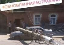 В «Обновленной Астрахани» падают столбы