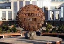 Депутат Госдумы предложил поделиться с новым руководством Украины тульскими «кнутом и пряником»