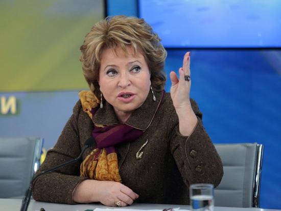 """Матвиенко впервые высказалась об увольнениях в """"Коммерсанте"""""""