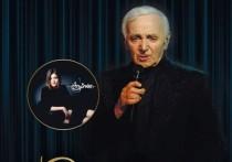 В Екатеринбурге состоится памятный вечер, посвященный Шарлю Азнавуру