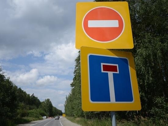 В Екатеринбурге на три дня закроют проезд по улице Колмогорова