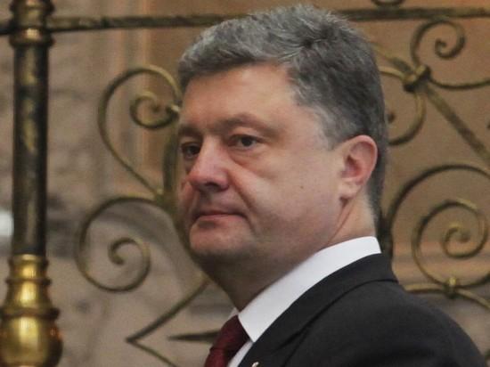 Против Порошенко возбудили второе дело