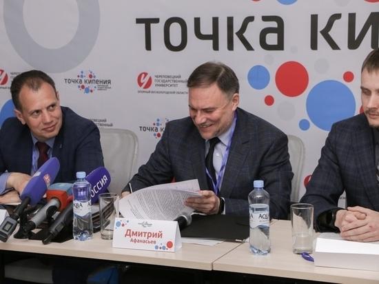 Образовательное пространство «Точка кипения» открылось в Череповецком госуниверситете